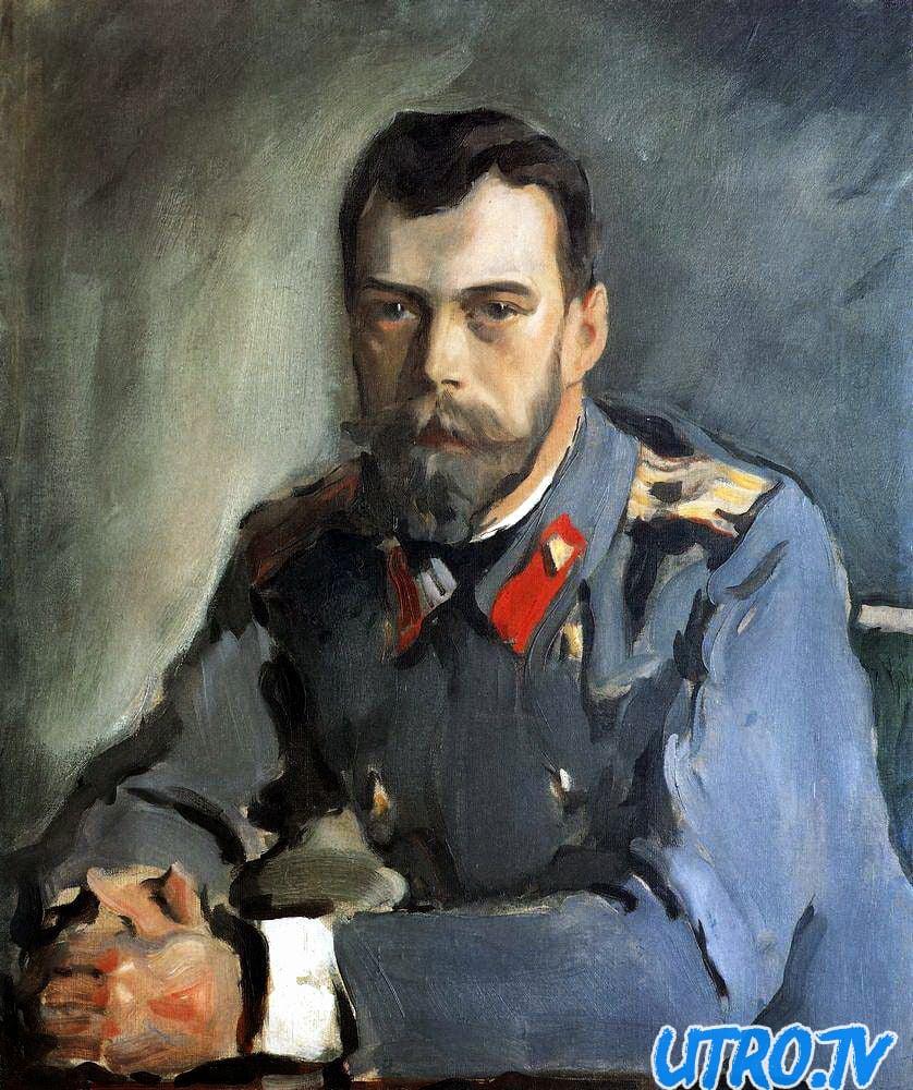 15_Портрет императора Николая II 1900