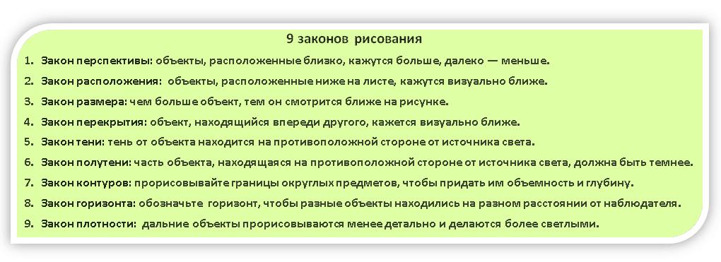 zakoni 2