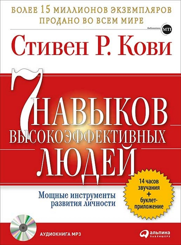 knigi (3)