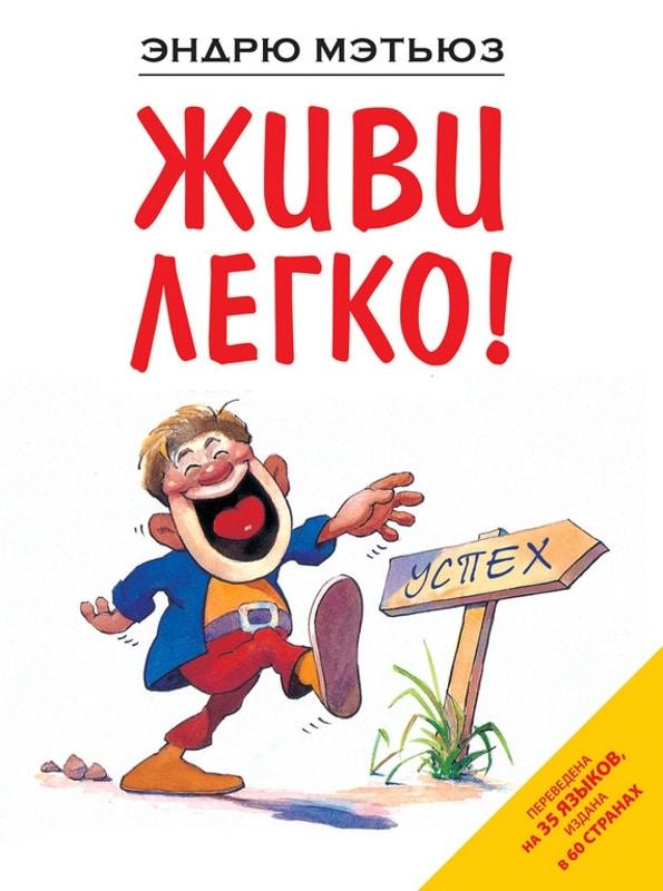 knigi (7)