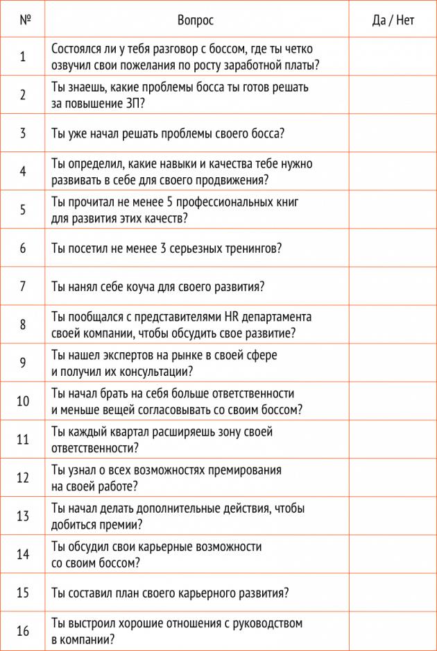 pribavka-k-zp_02-630x937