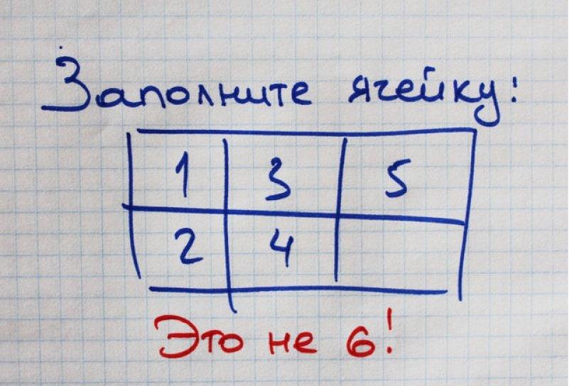 Одна простая задача, в которой математика бессильна