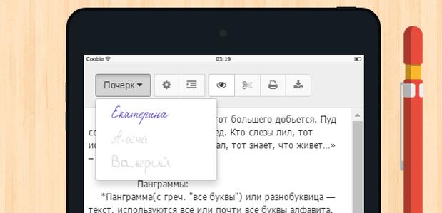 skrin4_1475194969