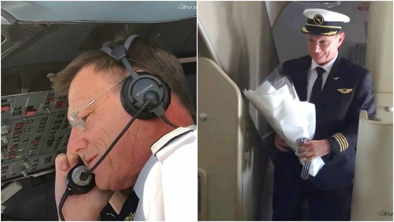 Это был обыкновенный рейс. Но вдруг пилот вышел с букетом цветов