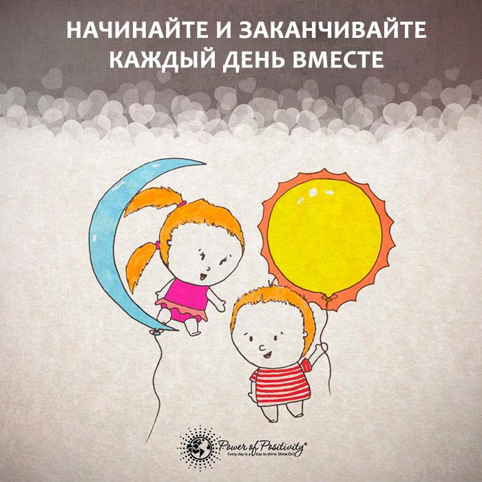 kak-sdelat-chtoby-otnosheniya-dlilis-25-let-i-bolshe-1
