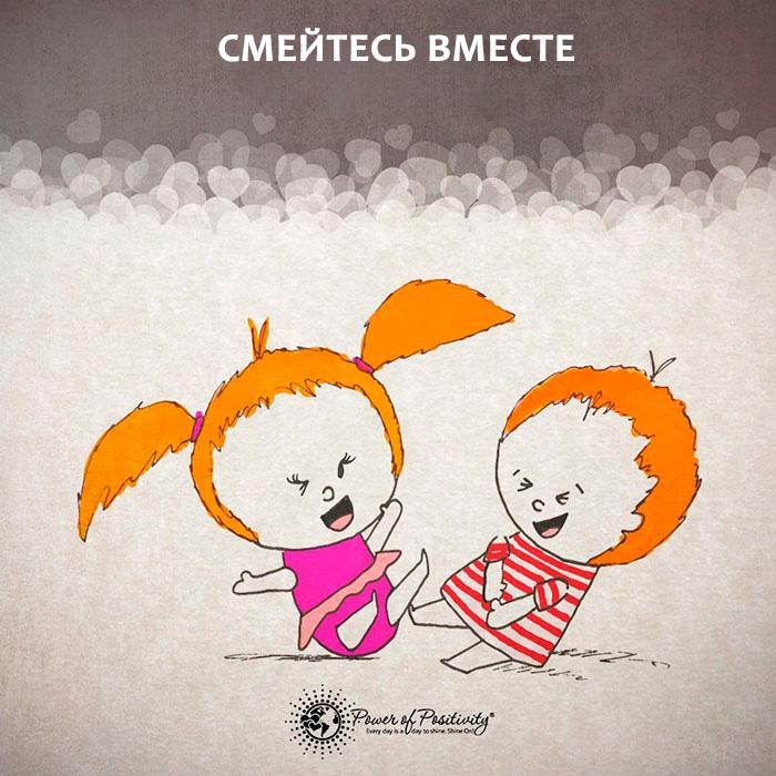 kak-sdelat-chtoby-otnosheniya-dlilis-25-let-i-bolshe-10