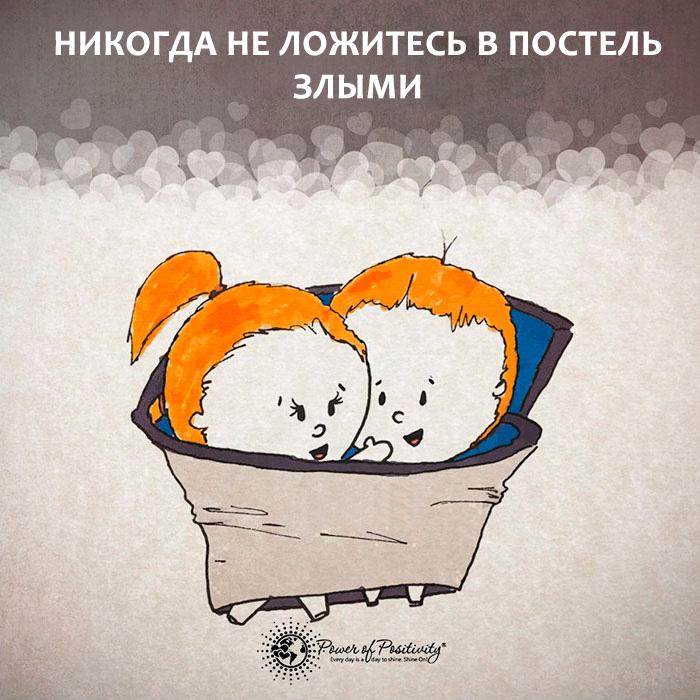 kak-sdelat-chtoby-otnosheniya-dlilis-25-let-i-bolshe-11