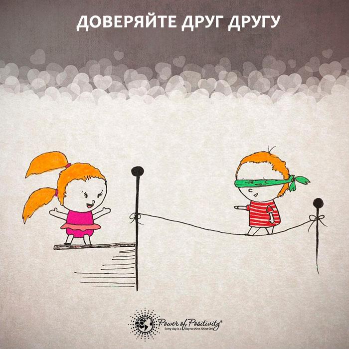 kak-sdelat-chtoby-otnosheniya-dlilis-25-let-i-bolshe-12