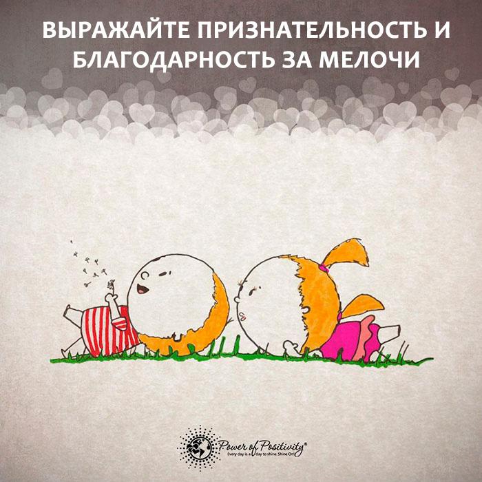 kak-sdelat-chtoby-otnosheniya-dlilis-25-let-i-bolshe-15
