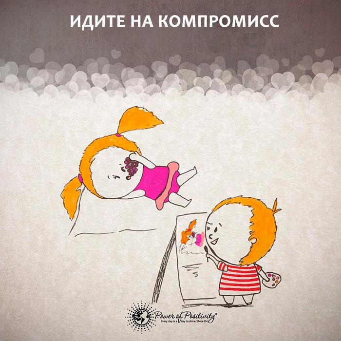 kak-sdelat-chtoby-otnosheniya-dlilis-25-let-i-bolshe-6