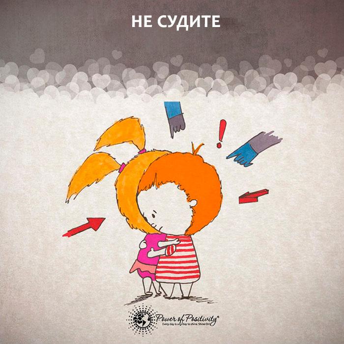 kak-sdelat-chtoby-otnosheniya-dlilis-25-let-i-bolshe-8