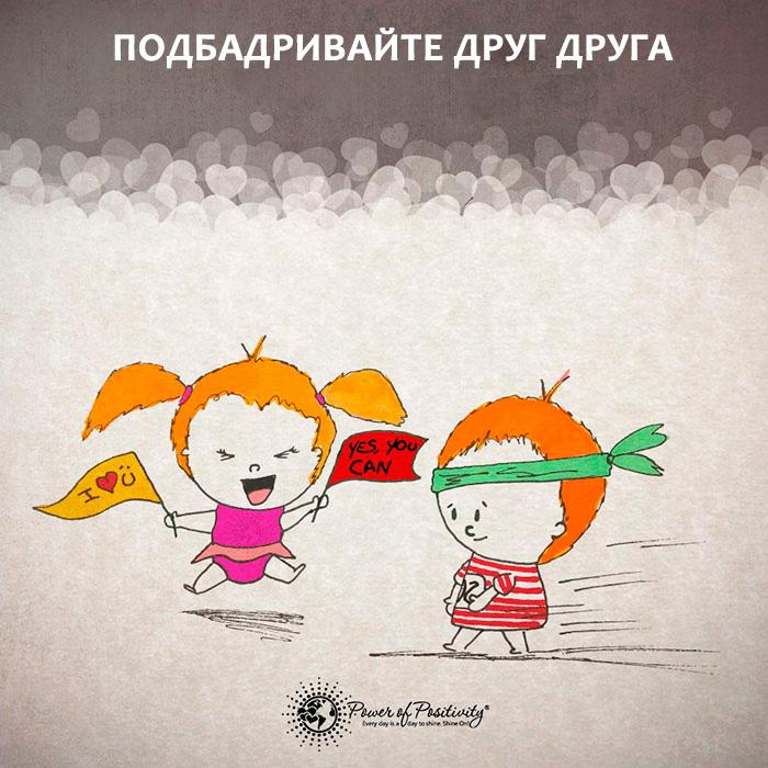 kak-sdelat-chtoby-otnosheniya-dlilis-25-let-i-bolshe-9