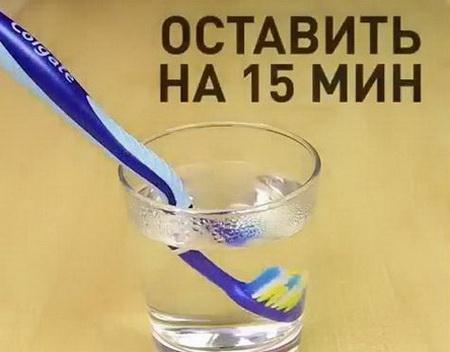 lajfhaki-s-zumnoj-shhetkoj-3