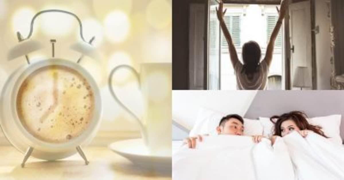 Утро добрым бывает! 5 способов легче и быстрее вставать по утрам