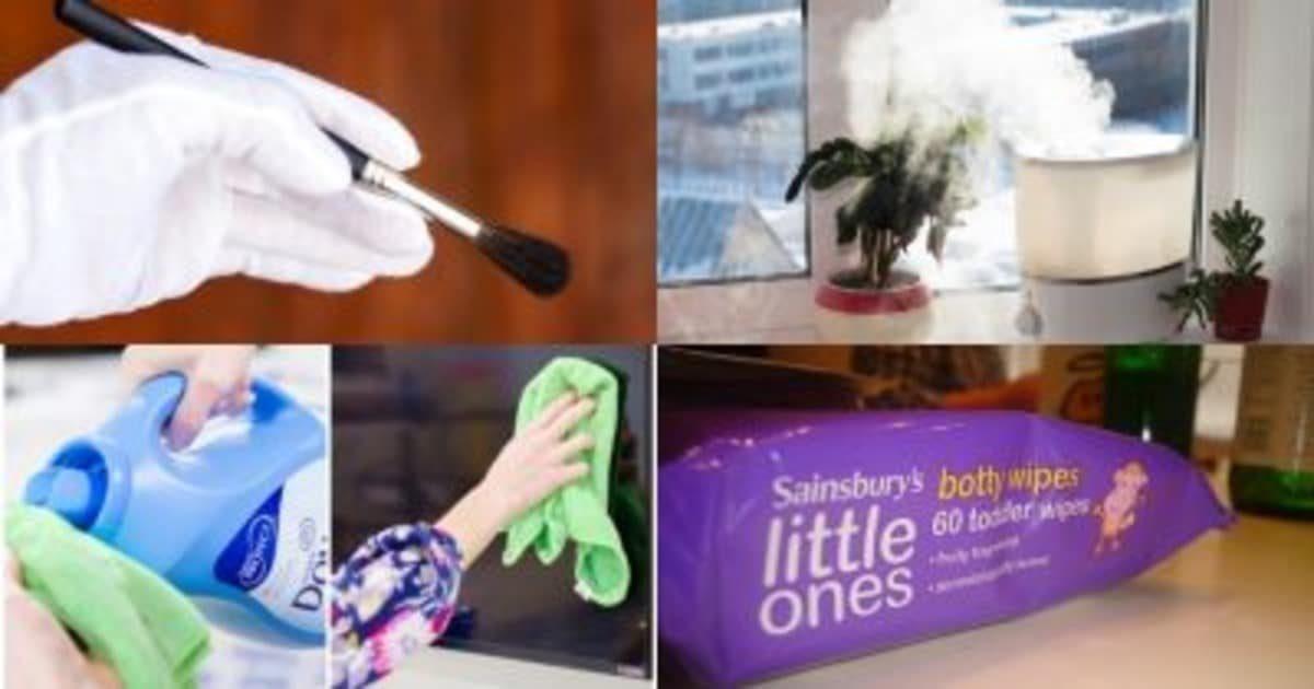 Боремся с пылью: лайфхаки и необычные помощники