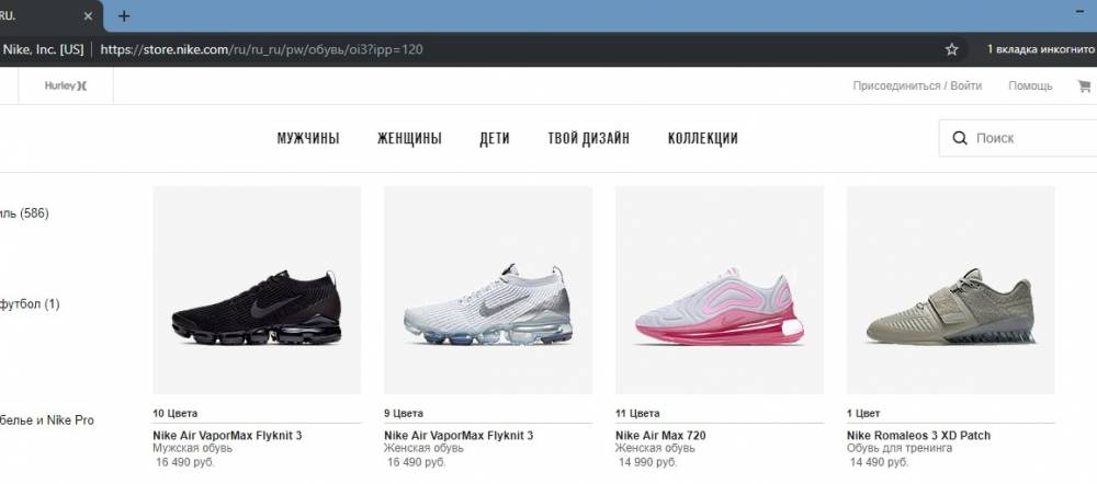 2 razvod na krossovki adidas new balance nike reebok asics puma