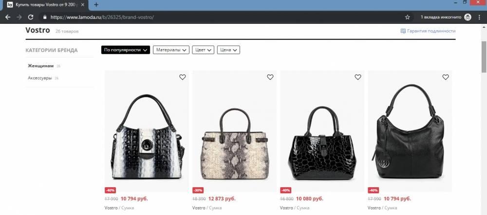 vostro 3568 tsifrovoj priemnik 180 kanalov v hd – это бренд женских сумок
