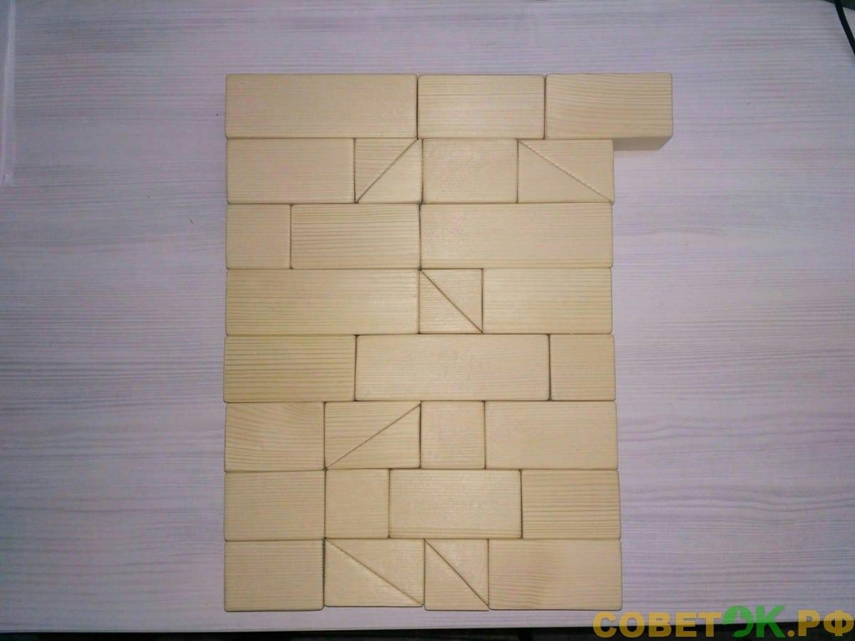 5 derevyannye кубики
