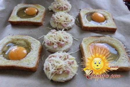 Бутерброды в духовке, Горячий бутерброд в духовке