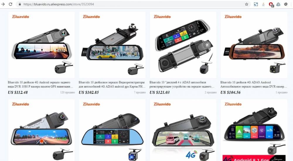 Bluavido - Реальный бренд авто видеорегистраторов с АлиЭкспресс