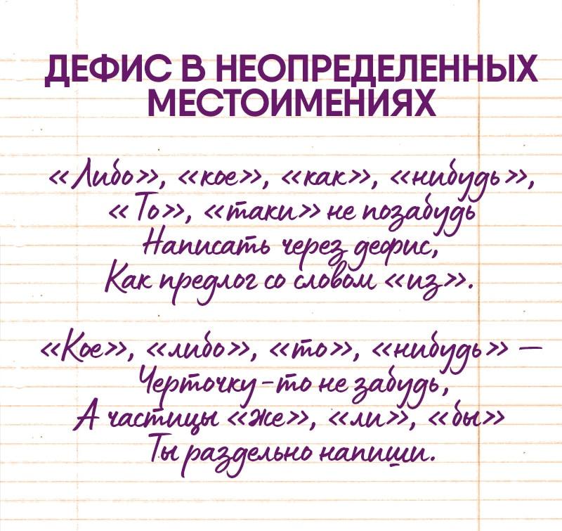 правила русского языка спряжение глаголов