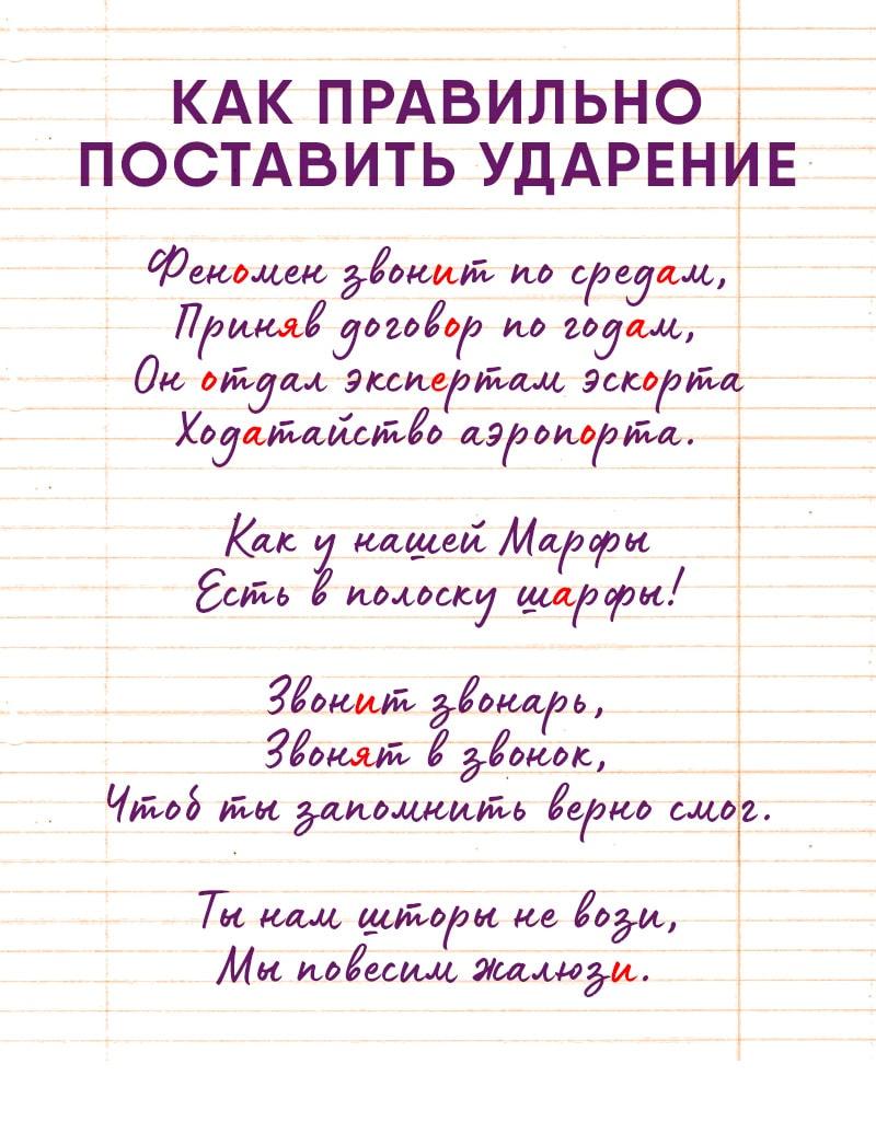 правила русского языка падежи и склонения