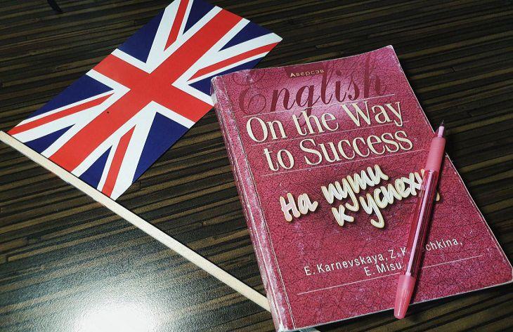 Как выучить английский без репетиторов. Мнение и советы преподавателей