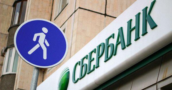 10крупнейших компаний России накопили запас в3,4трлн рублей