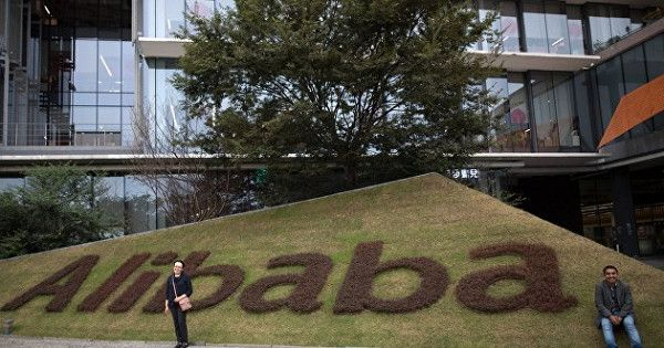Alibaba получила одобрение налистинг отГонконгской фондовой биржи