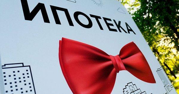 ВСтавропольском крае оформили около 13тысяч ипотечных кредитов сначала года