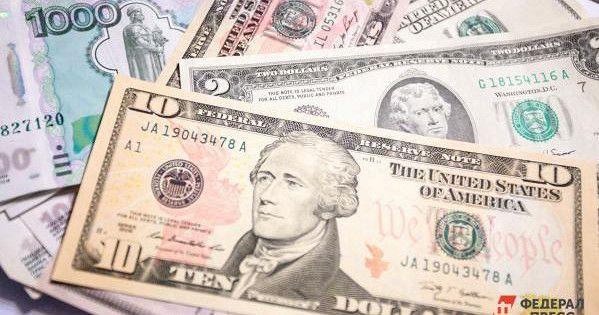 Французские СМИзаявили обуспехах России вотказе отдоллара