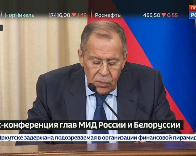 Пресс — конференция глав МИД России и Белоруссии