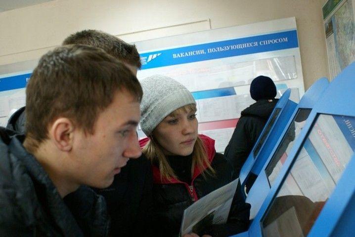 Число безработных в России снизилось за неделю на 0,7%