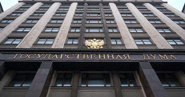 Комитет Госдумы одобрил кIIчтению корректировку параметров бюджета— 2019