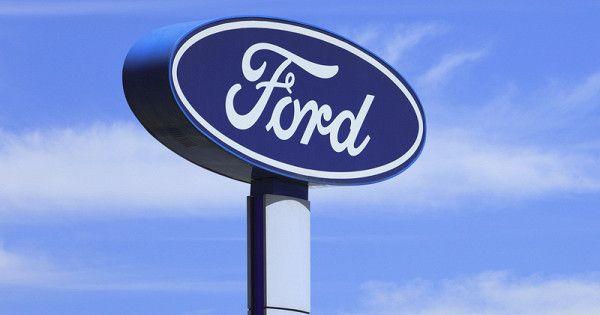 Акции Ford, Uber иCoty выросли; Qudian иHPупали
