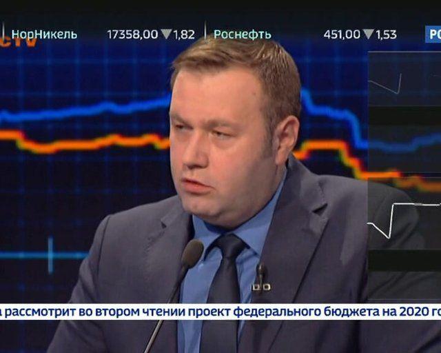Минэнерго Украины грозит объявить вне закона продолжение поставок газа в ЕС без договора