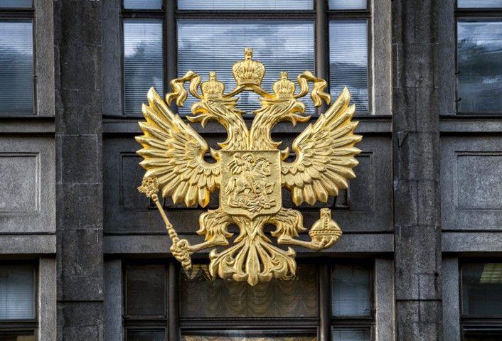 Госдума рассмотрит бюджет РФ во втором чтении