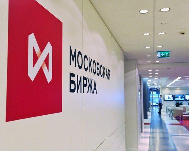 Рубль: что ждать от российской валюты в ближайшие дни?