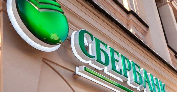 Сбербанк запустил вйЧелябинской области новый сервис повозмещению налогов избюджета