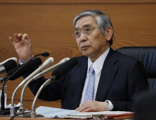 Банк Японии видит возможности для дальнейшего снижения ставок