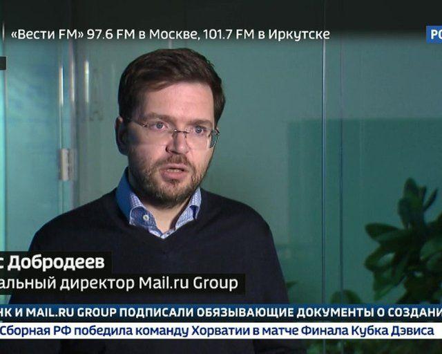 Добродеев: кто выиграет от создания совместного предприятия Mail.ru Group и Сбербанка