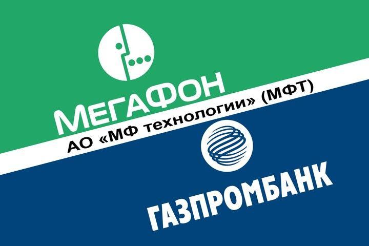 Сбербанк купит 36% акций в совладельце Mail.ru Group