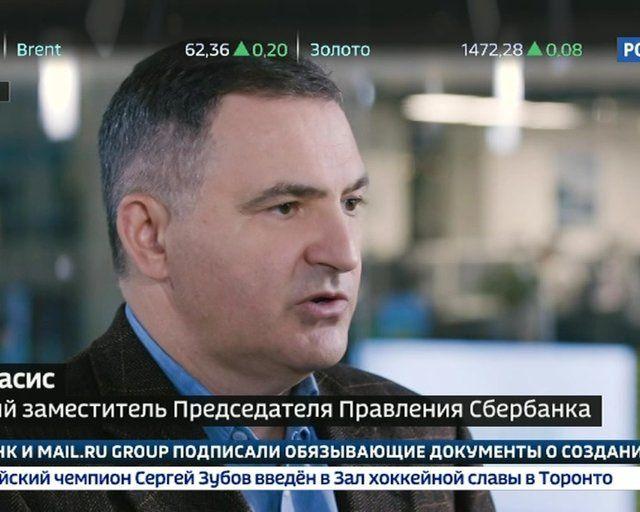 Хасис: выкупив 36% акций, Сбербанк стал полноправным партнёром Mail.ru Group