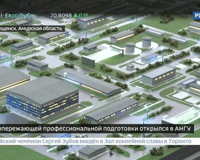 Профессионалы для космодрома: на Дальнем Востоке открылся первый Центр опережающей профподготовки