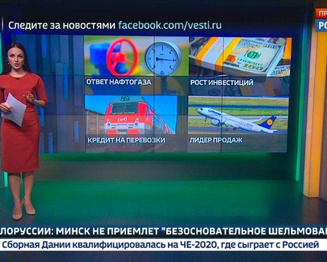 Дайджест новостей. Украина потеряла газовые берега, Airbus A320 обогнал Boeing 737, а РЖД везёт на кредиты
