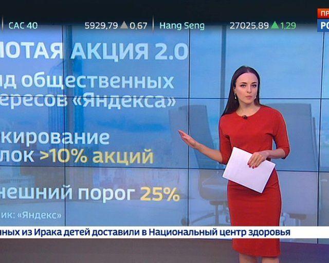 Яндекс.Мозг. Какие изменения ждут структуру крупнейшей российской IT-компании