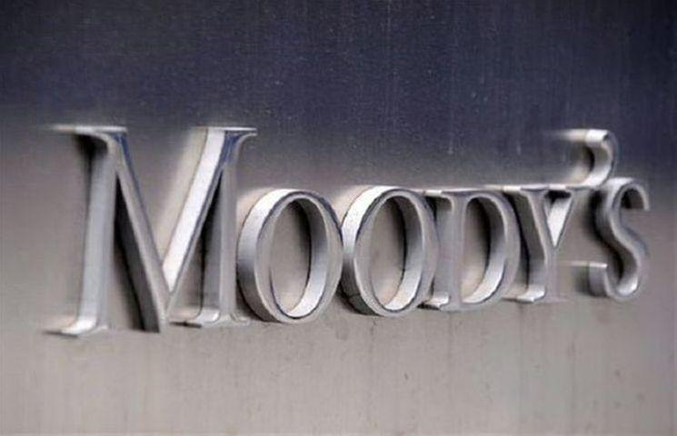 Moody's ожидает увеличение рисков для роста мировой экономики