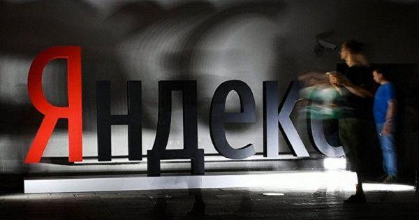 Сбербанк продает «Яндексу» егоже«золотую акцию»
