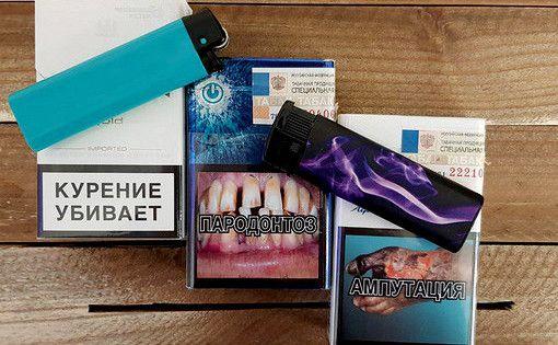 Введение единой минимальной цены насигареты поддерживают табачные компании