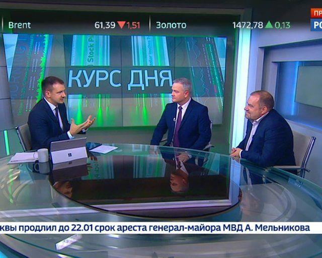 Курс дня. Рекордно тёплая зима в Европе: что ждёт сырьевой рынок и чем ответит «Газпром»